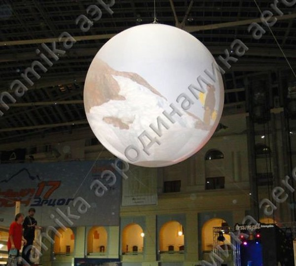 Large Inflatable Sphere for sale