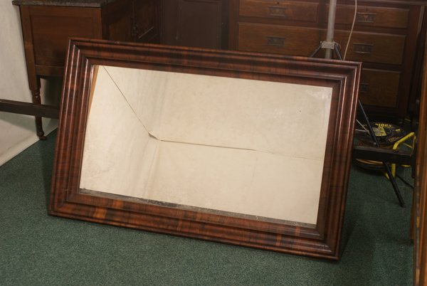 Victorian Rosewood Framed Wall Mirror