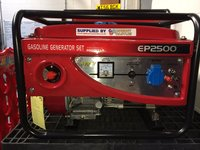 Used 2.5 KVA Petrol Generator for sale