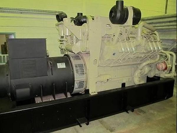 Buy Cummins Gas Generator