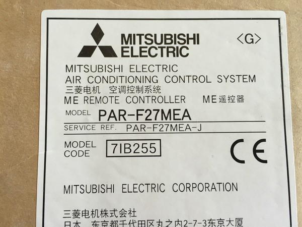 Mitsubishi PAR-F27MEA remote air conditioning control unit product info