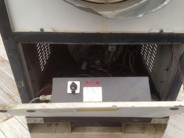 Kroll Diesel Heaters