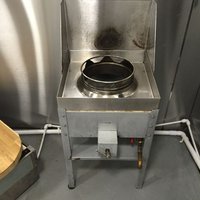 Single gas wok cooker