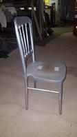 Silver Napoleon Chairs