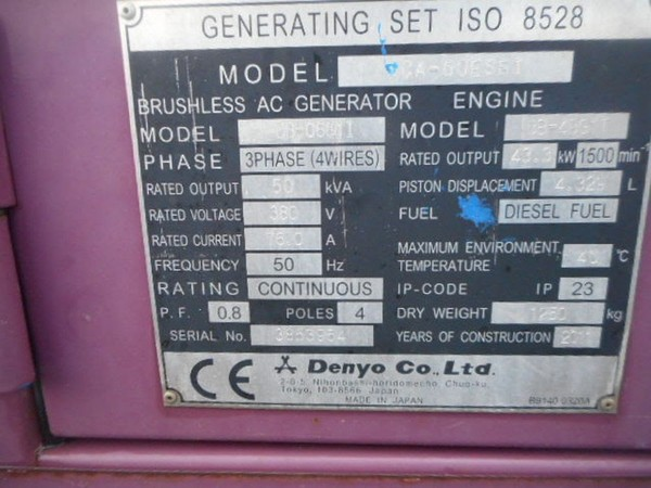 50kva Generator Standby Electric Isuzu Engine Denyo Arcgen - North Yorkshire 4