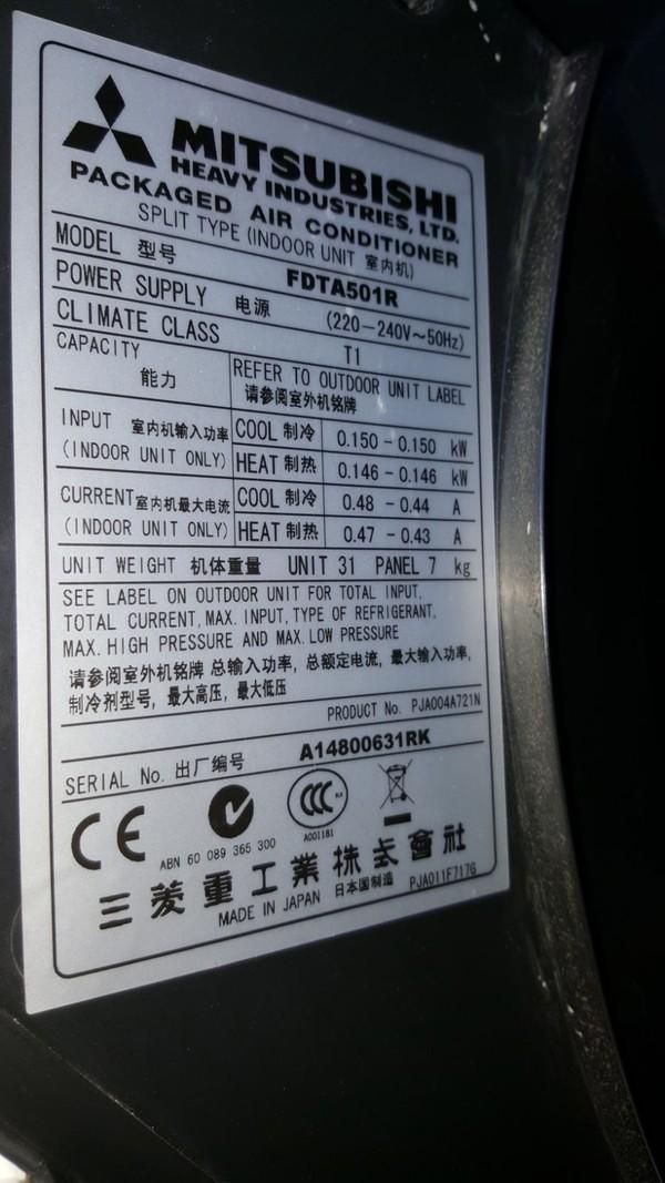Mitsubishi air conditioning unit