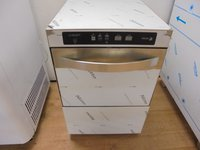 New Fagor Dishwasher With Pump