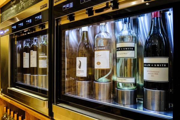 Used smart wine cooler