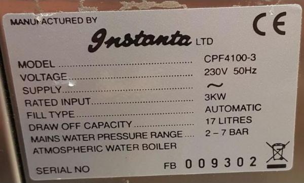 used water boiler