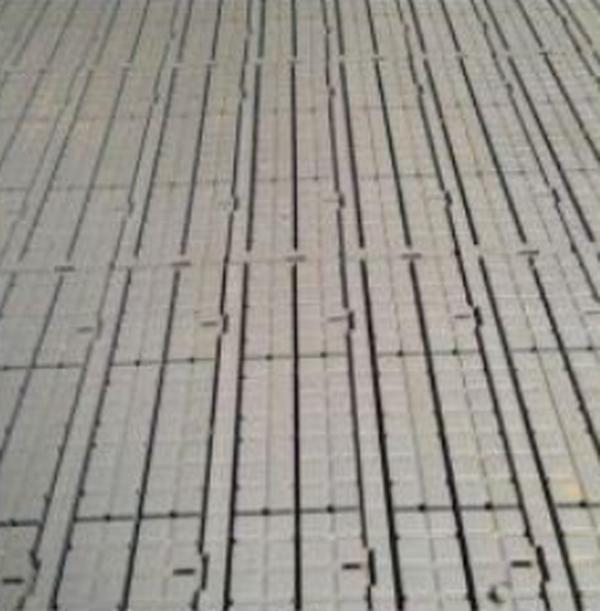 Secondhand path flooring