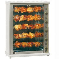 Rotisserie grill for sale