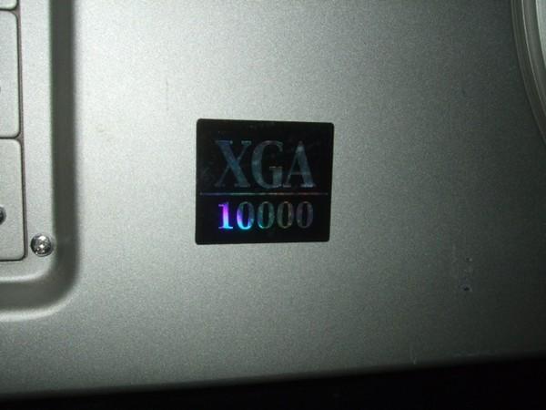 Used Panasonic 10,000 Ansi Lumen XGA (1024 x 768) Projector