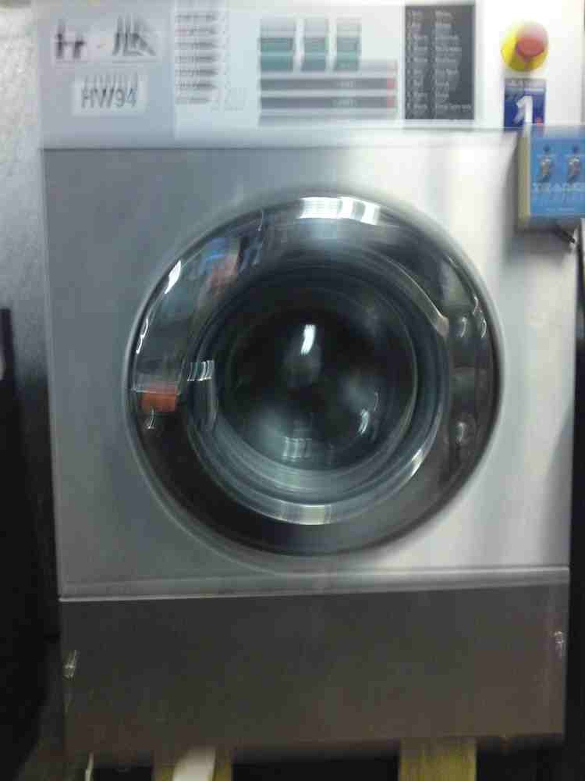 used commercial washing machine