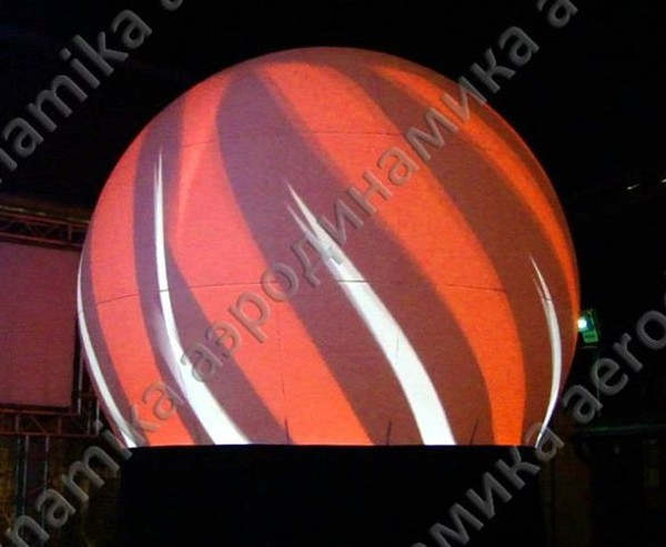 Giant Inflatable Sphere with projection