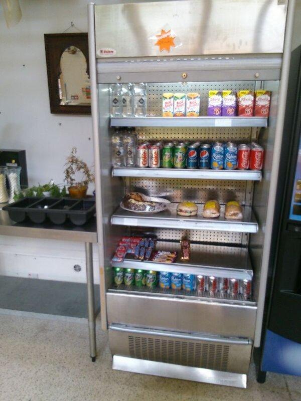 Second-hand Multi-Deck fridge London