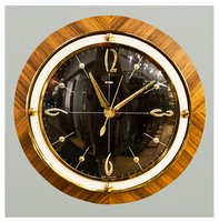 "Sixties Vintage ""Metamec"" English Wall Clock"