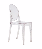 Philippe Starck Victoria Ghost Chair