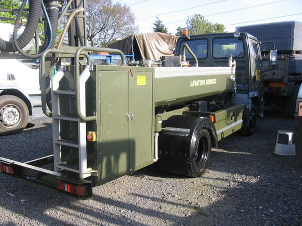 Aircraft Toilet - Lavatory Service Truck Ex Army Only 20K Miles Very Good Con