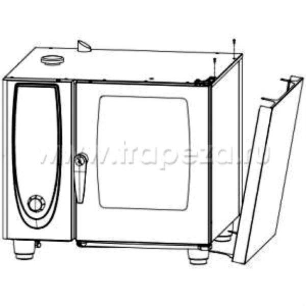 Rational - Heat Shield