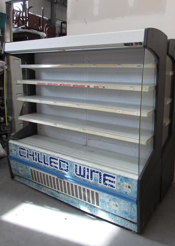 Used multi deck fridge london