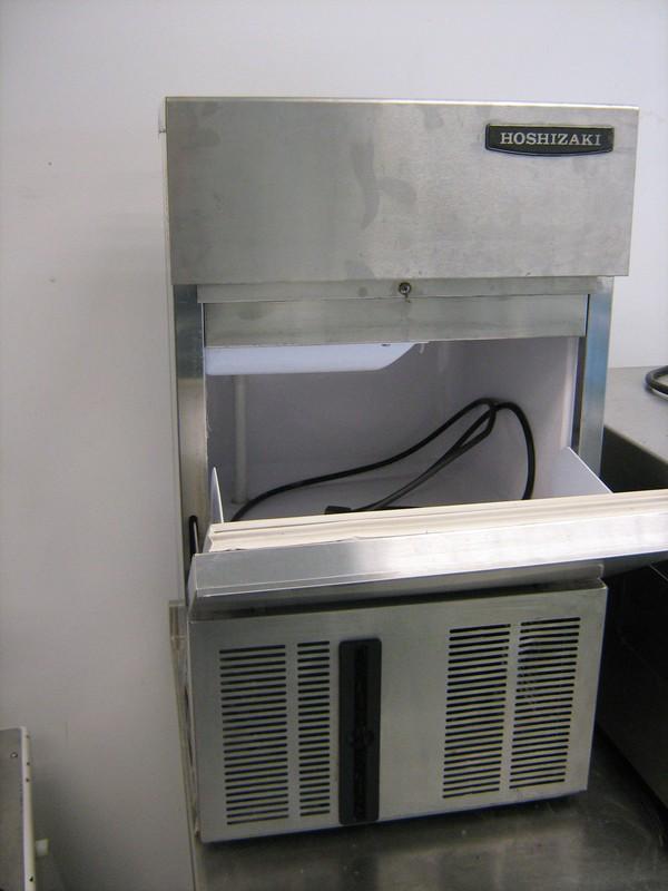 Hoshizaki Im-21Cle Ice Machine
