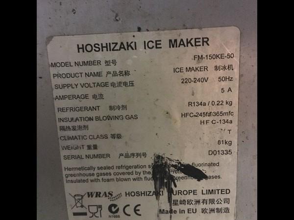 Hoshizaki FM150-KE 50 Flaked Ice-Maker