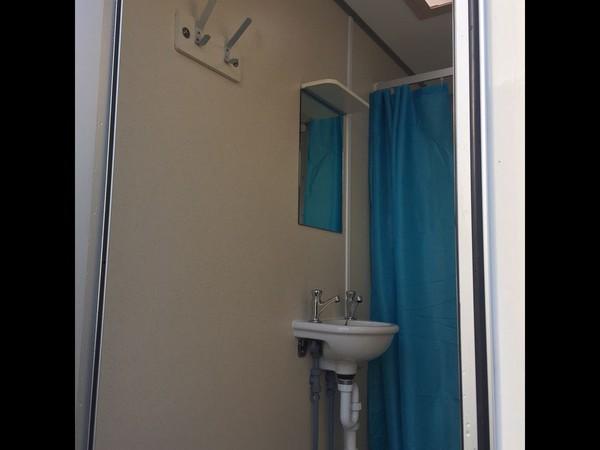 Wessington 4 Bay Second Hand Shower Trailer