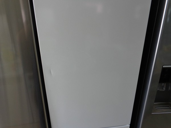 Used Bosch freezer