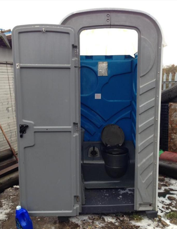 WANTED: Single Portable Toilet Tank 2