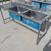 Used Stainless Steel Double Sink (7334)