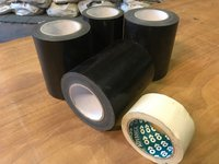 Gaffer tape for sale
