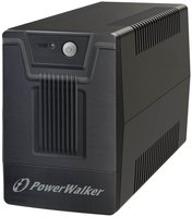 Power box for sale