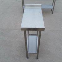 30cm infill tables