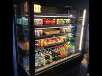 Eco Fridge Display fridge: Frostech BCND75150