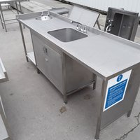 Used Stainless Steel Double Sink (7895)