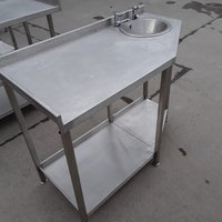 Used Stainless Steel Hand Sink Table (7897)
