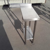 Used Stainless Steel Table (7925)