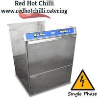 Single phase Washrite UC Dishwasher (Ref: RHC3821)