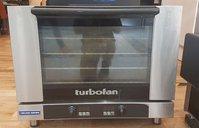Turbofan E28 D4