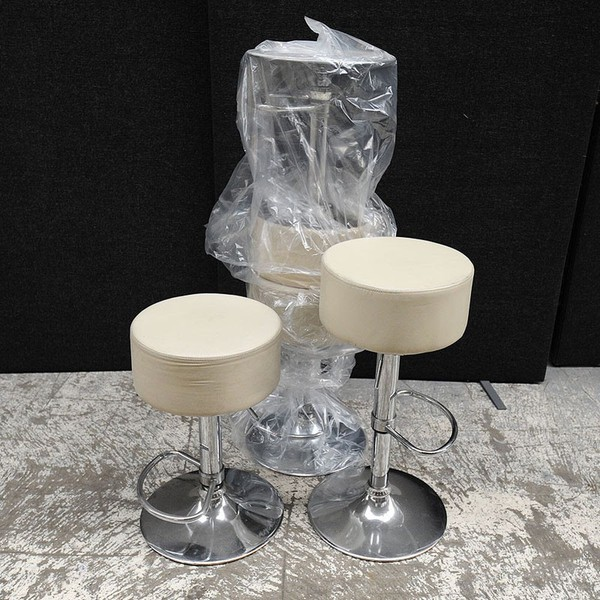 Button Stool / Faux Leather Seat / Chrome Post & Base