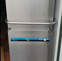 Used EcoStar 545 D Pass Through Dishwasher