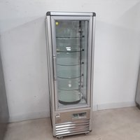 Cake fridge for sale