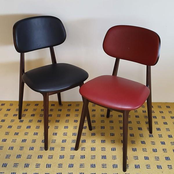 Ex display seating