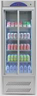 HJ600U Tall bottle fridge by Williams