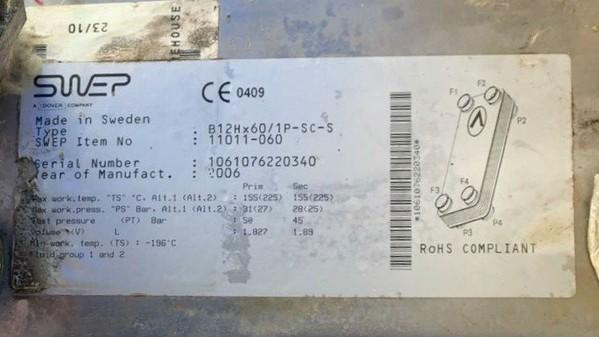 Oil cooler SWEP B12Hx60