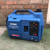 Sdmo Booster 2000 Generator