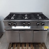 New B Grade Empero EMP.7KG030 6 Burner Range Cooker Top (A9997)