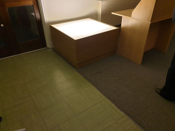 Reception Floor Light In Maple Wooden Case