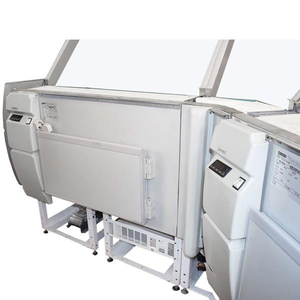 Under counter refrigerated storage