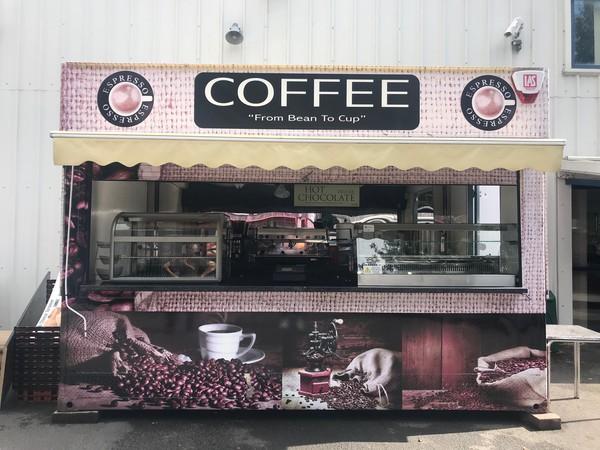 Espresso coffee kiosk